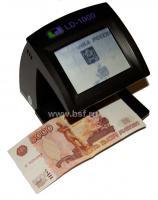 Инфракрасный детектор валют LD-1000